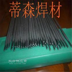 原装正品YD601硬面堆焊焊丝图片