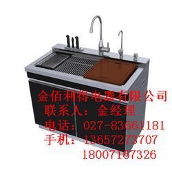 厨房集成水槽_金佰利得电器_洪山区集成水槽图片