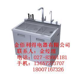 集成水槽,金佰利得电器(在线咨询),武昌集成水槽图片