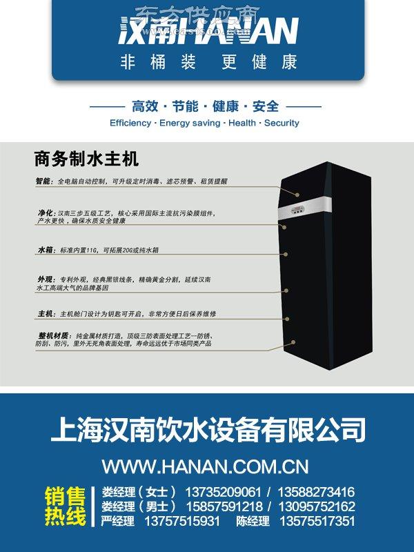 汉南饮水设备,开水器出口,开水图片