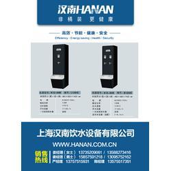 饮水机-汉南饮水设备-饮水机厂家图片