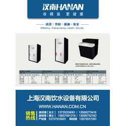 优质开水器_长沙开水器_汉南饮水设备图片