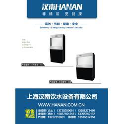 饮水机供应商、饮水机、汉南饮水设备(查看)图片