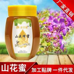 蜂蜜的功效-襄阳圣蜂堂蜂业-恩施州蜂蜜图片
