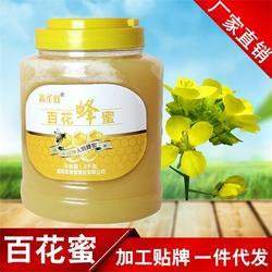 五味子蜂蜜厂家_襄阳圣蜂堂蜂业_五味子蜂蜜图片
