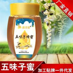 襄阳蜂蜜水什么时候喝-襄阳圣蜂堂蜂业-宜城市蜂蜜水图片
