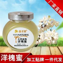 襄阳圣蜂堂蜂业(图)、蜂蜜的功效、蜂蜜图片