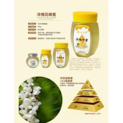 谷城蜂蜜,襄阳圣蜂堂蜂业,襄阳蜂蜜图片
