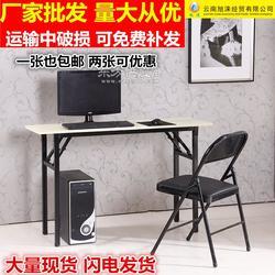 折叠麻将桌,1.8x展架尺寸,德宏图片