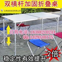 折叠桌 螺蛳湾X展架制作 红河图片