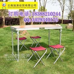 螺蛳湾铝合金折叠桌供货商 摆摊折叠桌x展架尺寸 思茅图片