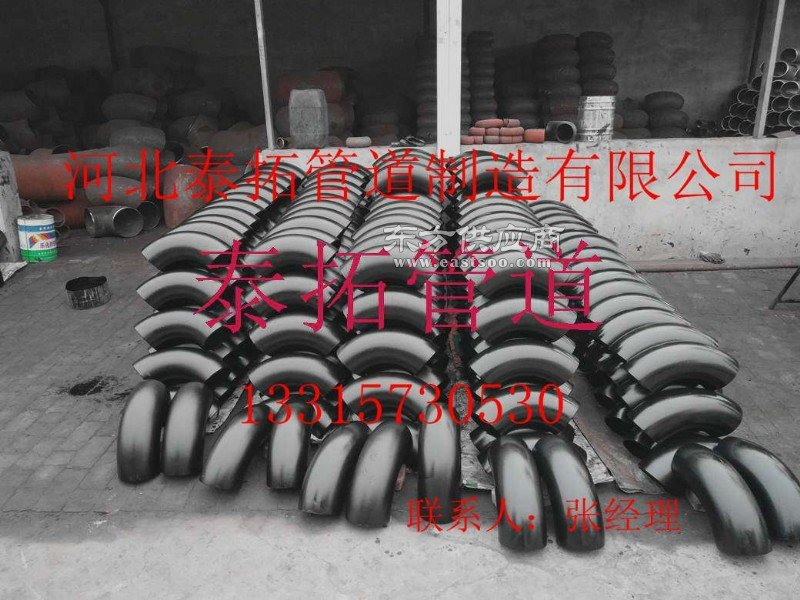 90度碳钢对焊弯头厂家直销图片