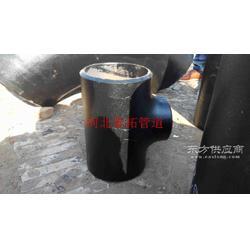 热压三通生产厂家技术领先图片