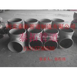 专业的大口径热压三通生产厂家图片