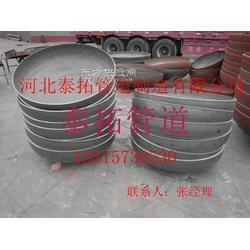 厂家直销合金钢封头现货充足发货及时