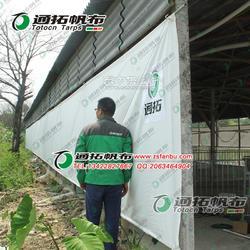 猪场卷帘布-牛棚卷帘布-卷帘机械生产厂图片