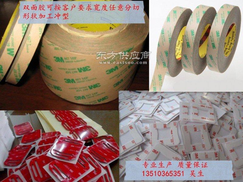 电子标牌用双面胶超薄耐温双面胶、3M双面胶图片