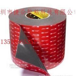 粘橡胶条用双面胶强力双面胶