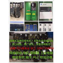 伺服驱动器维修方法,滨州驱动器维修,远畅机电值得信赖(查看)图片