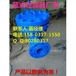 生产销售天然气管道篮式过滤器图片