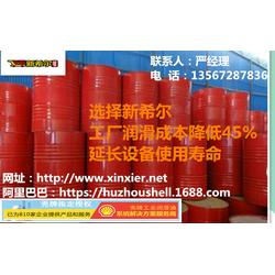 导热油厂家、新希尔润滑油(在线咨询)、衢州导热油图片