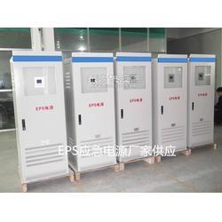 15KWEPS应急电源 20KWEPS电源行情 EPS电源厂家报价图片