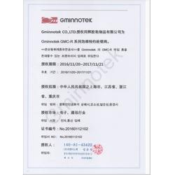 韩国PORON-同辉胶粘制品有限公司-韩国PORON LRS图片
