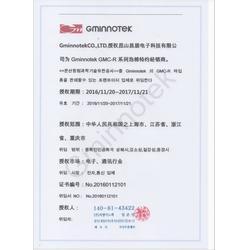 韩国PORON,同辉胶粘制品有限公司,韩国PORON PSR图片