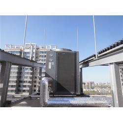 空气能热水工程-智达志远专做太阳能-学校空气能热水工程哪家好图片