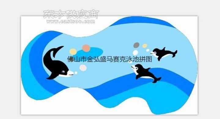 供应蓝色游泳池马赛克 酒店泳池拼花马赛克拼图供应商