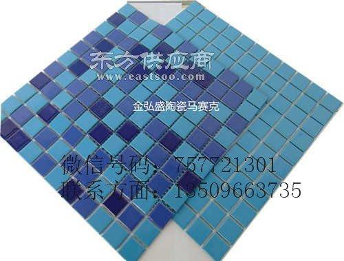 供应工程项目马赛克 游泳池瓷砖拼花马赛克厂家直销