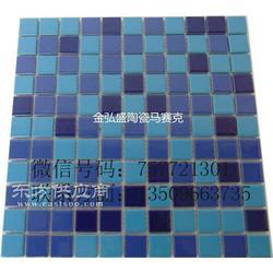 泳池马赛克厂家,私人泳池陶瓷马赛克图片