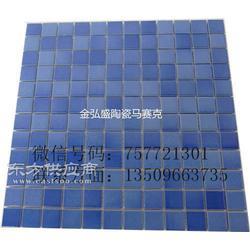 供应优质佛山陶瓷马赛克厂家 专业生产景观游泳池瓷砖图片