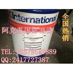 国际油漆263环氧漆intergard263阿克Ψ苏无焦油连接漆263图片