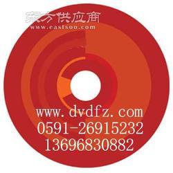 光盘 光盘印刷 光盘刻录 光盘压制www.dvdfz.com图片