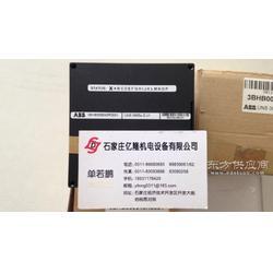 3BHB006208R0001 FIO 快速輸入 輸出接口板銷售部經理李萍商談圖片