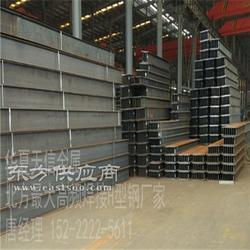 唐天经理销售高频焊H型钢销售 埋弧焊H型钢销售厂家华夏天信金属图片