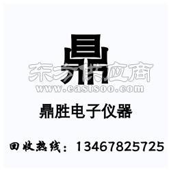 二手回收专场 个人收购安捷伦/Agilent 34461A万用表图片