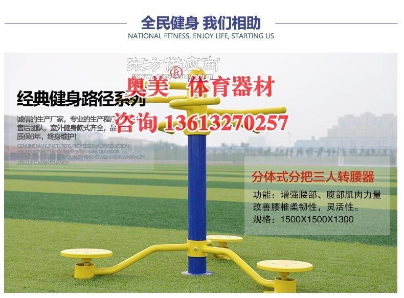 重庆小区室外健身器材
