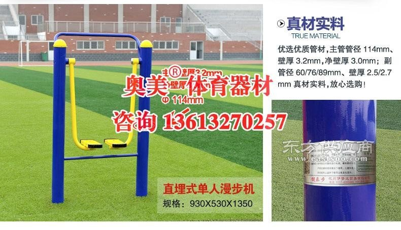 汉中市小区室外健身器材