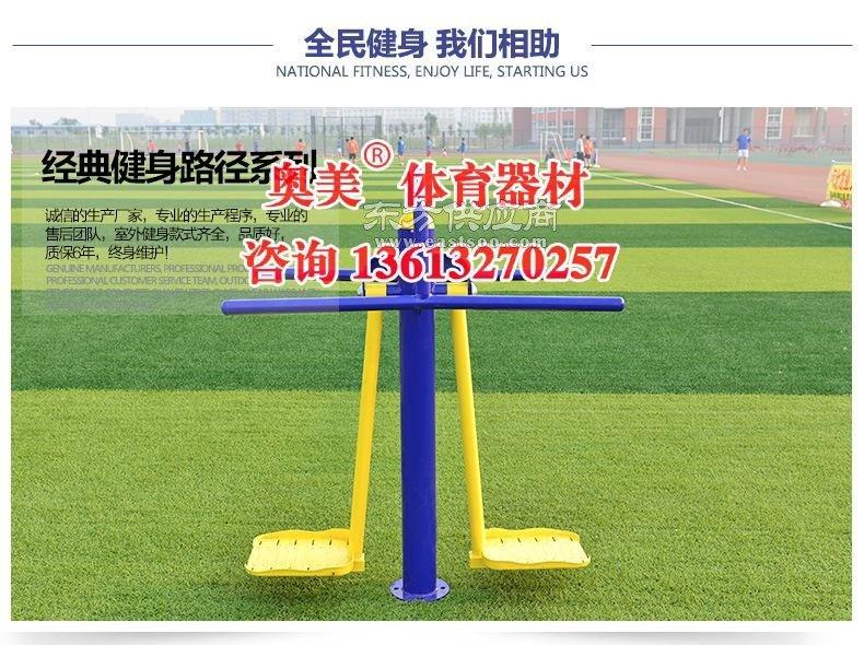 柳州市小区室外健身器材图片