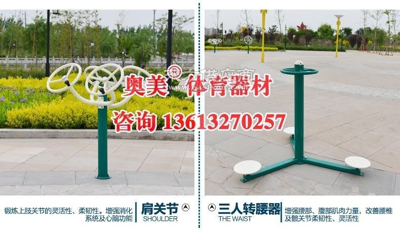 陇南市小区室外健身器材