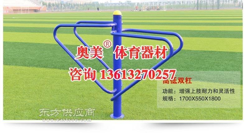 铜川市小区室外健身器材(奥美体育)图片
