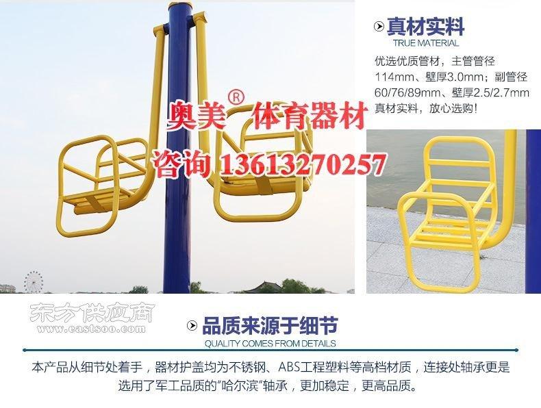 淮南市小区室外健身器材批发中心