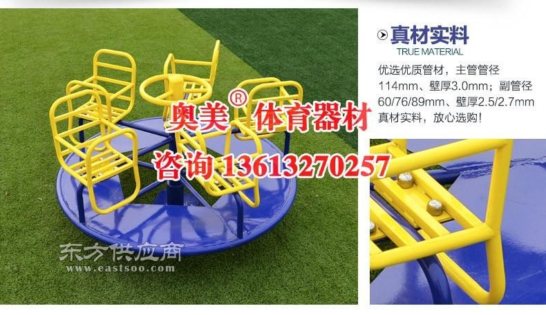 重庆小区健身器材(施工公司)