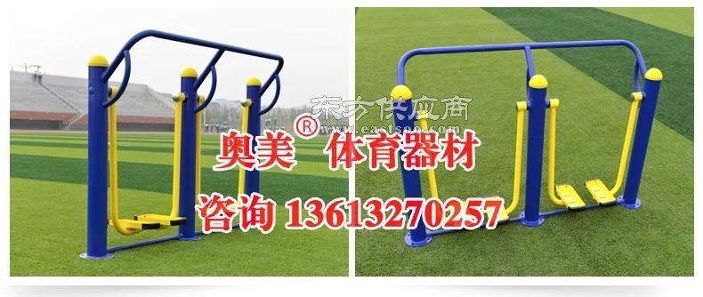 济南市小区室外健身器材图片