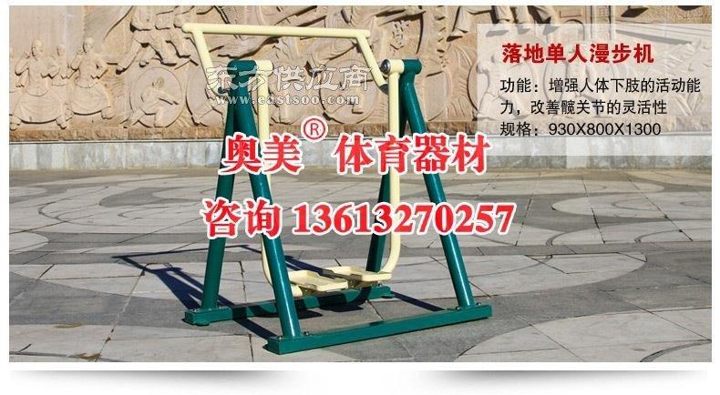 河南省小区室外健身器材图片