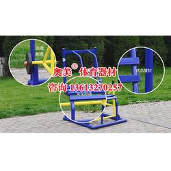 河南许昌市小区健身器材图片