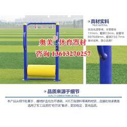 西藏那曲地区 小区健身器材图片
