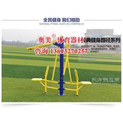邢台市小区室外健身器材(施工公司)图片